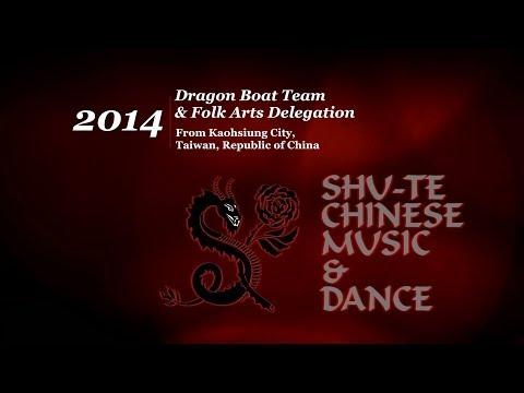 Shu-Te 2014