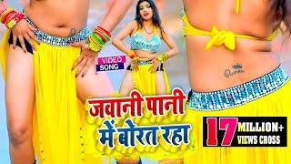 देवर हो दाबा ना मोर करहैया ## Dever Ho Daba Na Mor Karhaiya || Hottest Bhojpuri Song 2016