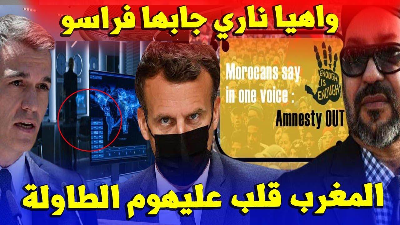 المغرب يهاجم بقوة وبشكل مفاجئ واسبانيا تتدخل لمساندة الرباط