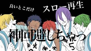 Hurting For A Very Hurtful Pain - Kuroko no Basuke, Akashi version, SUBS
