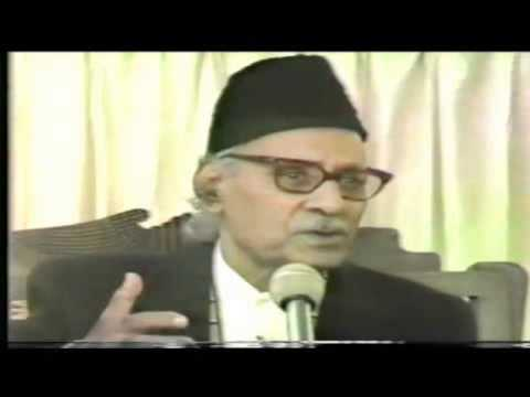 Dars e Quran By Ghulam Ahmed Parvez ( Introduction )