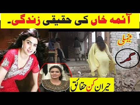 Aima Khan- Reality Of Aima Khan- Aima Khan Saraiki Mushaira Queen- Khichi Production