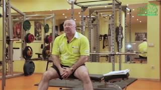 Фитнес тренер