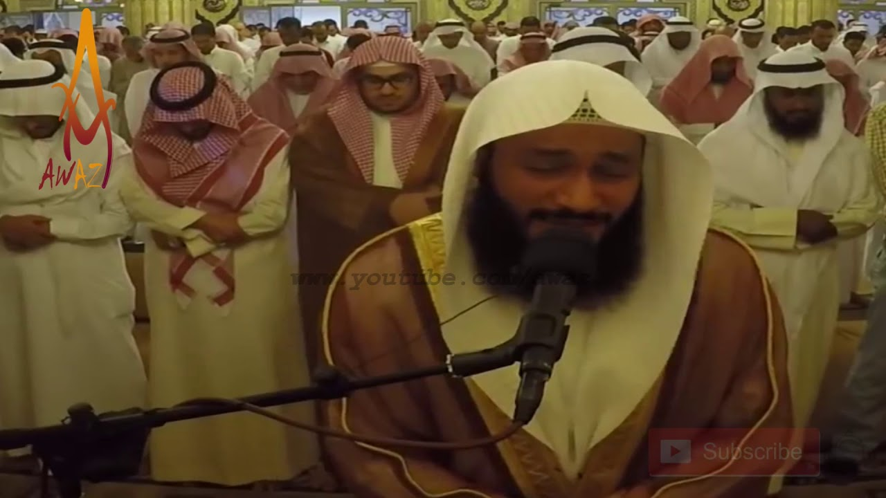Best Quran Recitation in the World 2019 | Emotional Recitation by Sheikh Abdur Rahman Al Ossi | AWAZ
