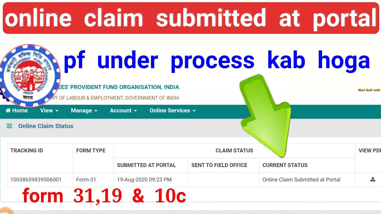 Download online claim submitted at portal pf under process kab hoga,pf under process solution,SSM Smart Tech