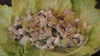 Салат из курицы с виноградом и миндалем. Chicken salad with grapes and almonds.