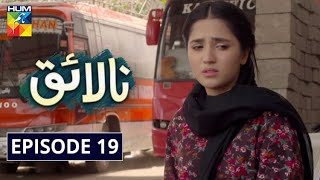Nalaiq Episode 19 HUM TV Drama 7 August 2020
