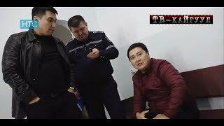 TV Kaiguul 162 / Азаке, сен эмнеге мени ЗВЕЗДА кылып жатасың? / НТС / 19.05.18