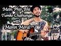 Phir Bhi Tumko Chaahunga   Shraddha Kapoor Song   Half Girlfriend   Mithoon   HB Style Amaan Shah