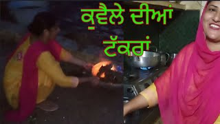 ll 😍Time running out of our hand 😍ll making food everyday recipes💖 ll by punjabi home cooking ll