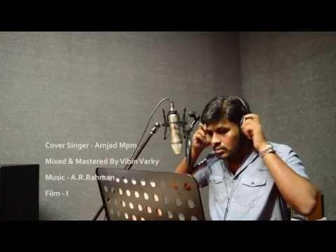 Pookale Satru Studio Cover - I Movie