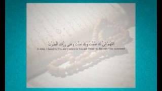 Iftar ki dua (Roza Kholne ki Niyeat)