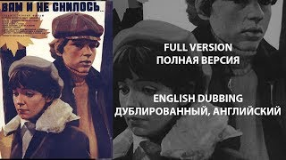 Вам и не снилось, Сould One Imagine, English dubbing, Дублированный на английском