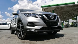 Nissan Qashqai (2018) Launch Review - CityProof Sleek & Dynamic