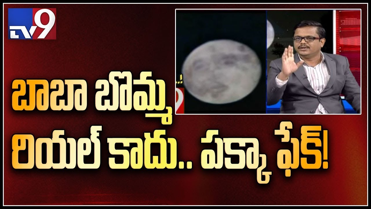 sai-baba-s-face-on-the-moon-is-a-morphed-image-scientist-raghunandan-tv9