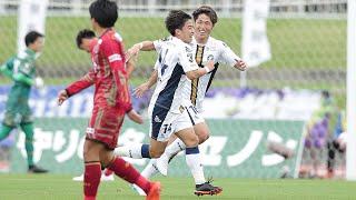 ハイライト:FC琉球vsFC町田ゼルビア J2リーグ 第42節 2020/12/20