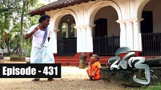 Sidu | Episode  431 02nd April 2018 Thumbnail