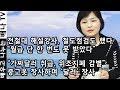 [탈탈탈] 89회 1부 - 2006년 탈북, 탈북과정, 몰라서 두렵지 않아 …
