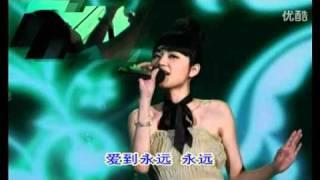 【音画制作】新生代华语实力美女歌手刘惜君:有你在身边(高清字幕版)