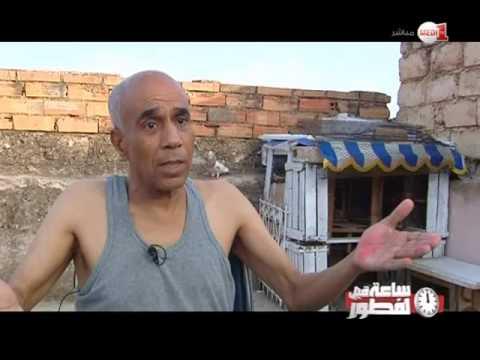 Fatima laaroussi pleure le cas de cet homme, émouvant