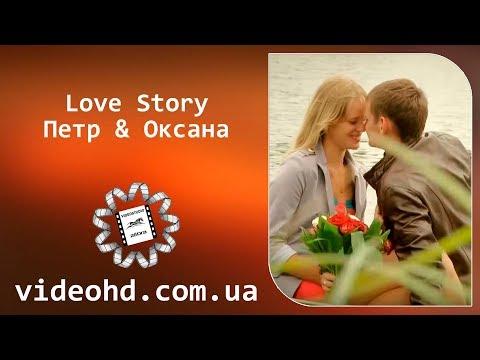 оксана сайт знакомств