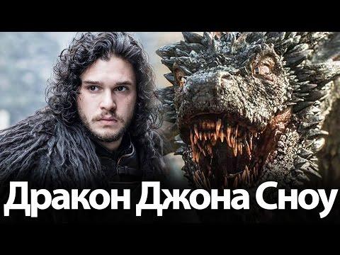 7 сезон сериала Игра Престолов смотреть онлайн