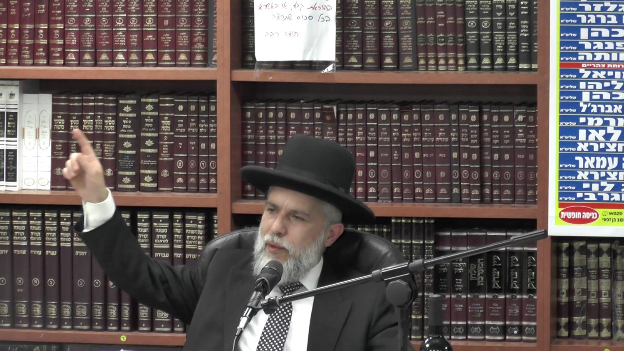 הרב זמיר כהן :  אדם לעמל יולד .