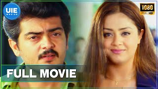 Raja | Tamil Full Movie | Ajith Kumar | Jyothika | Priyanka Trivedi