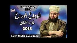 Hafiz Ahmed Raza Qadri   Alvida Alvida Mahe Ramzan   2018
