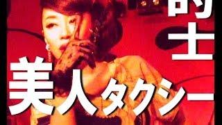 雑誌「TRASH-UP!!」と<ダンボール・バット>との共同企画イヴェント【...