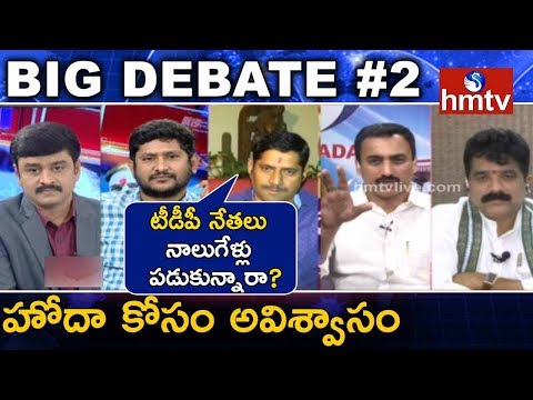 "Debate On ""Pawan Kalyan & YS Jagan Comments On No Confidence Motion"" #2 