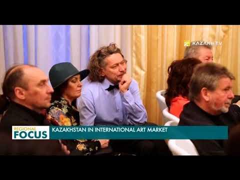 Kazakhstan in international art market