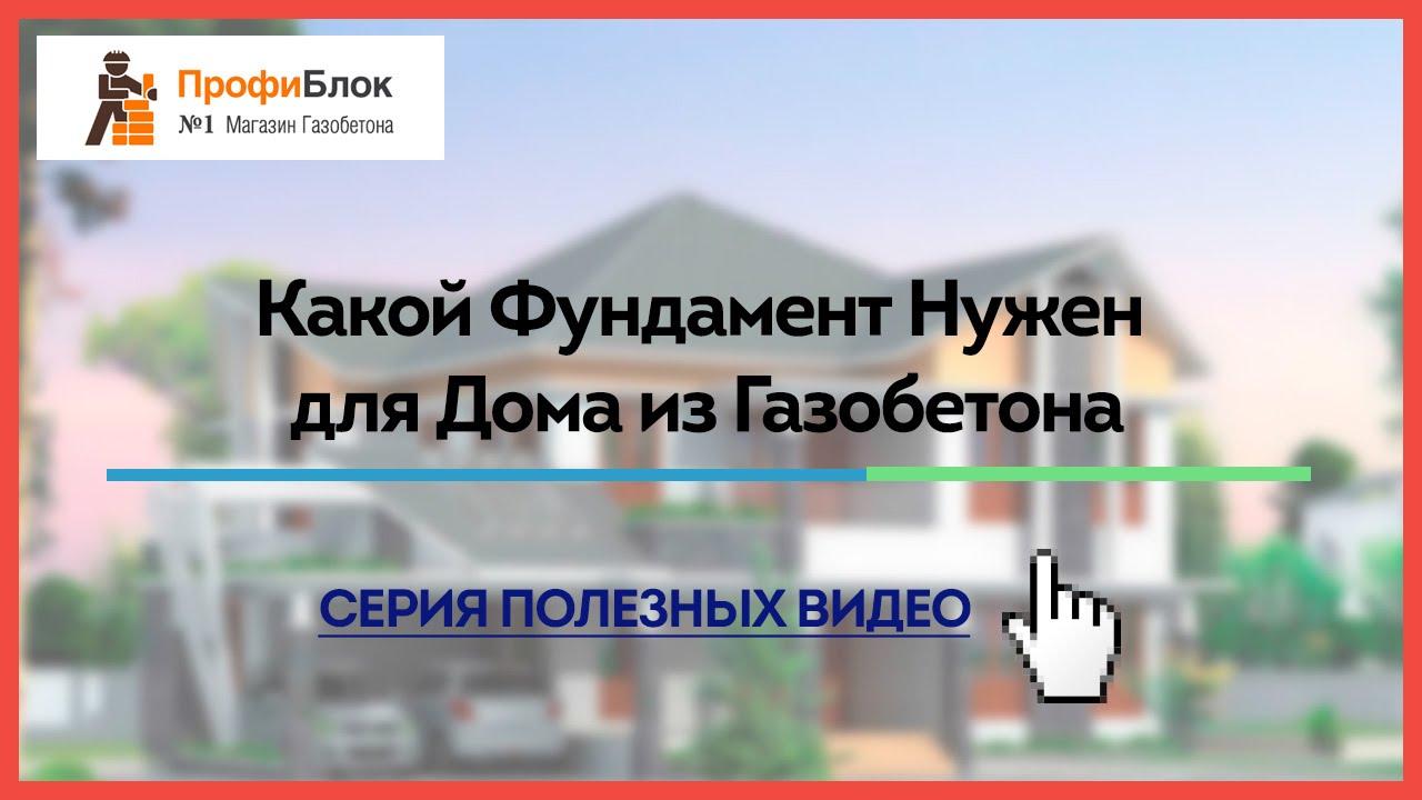 Акция!. Инси блок с доставкой от 3400 руб / м3 *. * цена указана при заказе от 90 м3. Подробнее узнавайте по телефону: +7 (343) 339-45-41. Продажа.