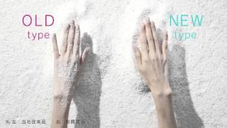 ANESSA - 全新透薄貼服質感 每天極級保護