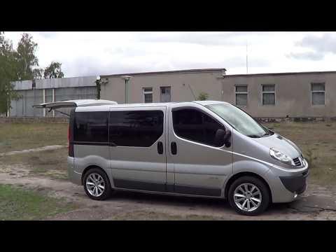 ищете машину для СЕМЕЙНЫХ ПУТЕШЕСТВИЙ подумайте о Renault Trafic Generation 2012