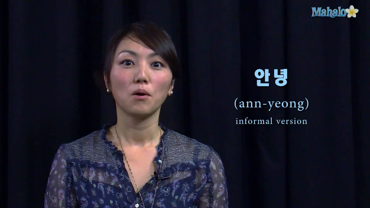 How To Say Hello In Korean Youtube