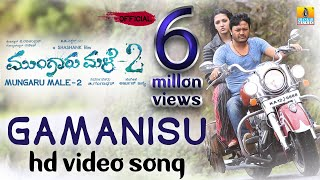 Mungaru Male 2 Gamanisu Song Ganesh Neha Shetty I Sonu Nigam