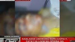 QRT: Nanlaban umanong rape suspect, patay sa loob ng opisina ng police station commander sa Maynila