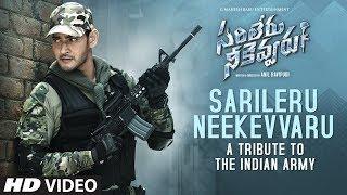 Sarileru Neekevvaru Title Song - A Tribute To The Indian Army | Mahesh Babu | DSP | Anil Ravipudi