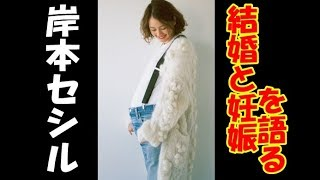 ゴシップ 芸能ニュース 【Instagram】岸本セシル 2018/12/21 https://ww...
