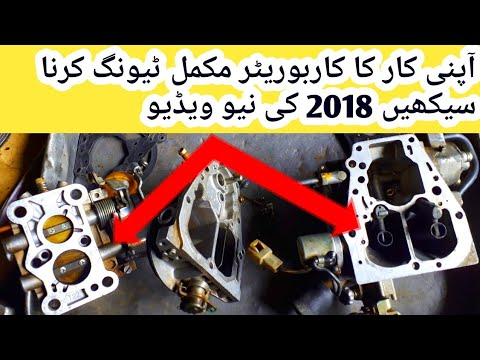How to Carburetor Air Fuel Mixture Setting, Petrol Setting for Best Performance Urdu in Hindi