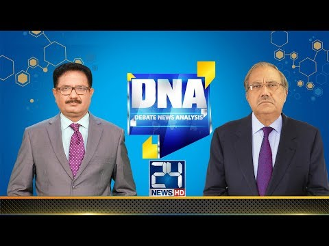 DNA - 30 August 2017 - 24 News HD - Maryam Nawaz London Kyun Nahi Gayen?