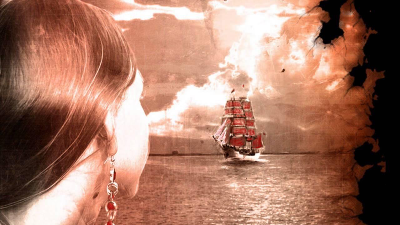 фото ассоль ждущая алые паруса мгновения, запечатленные фотографиях