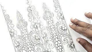 Saree Embroidery Border Designs 17 04 2019 Mp3 Download