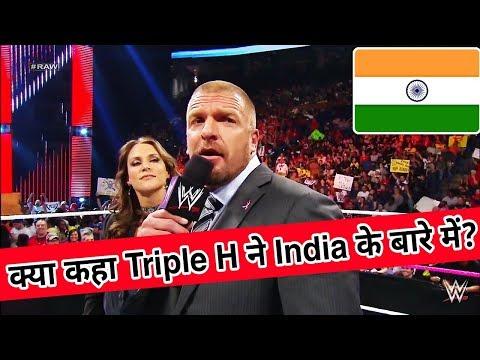 Triple H ने क्या कहा India के बारें में? WWE Live Event India 9 Dec. 2017 thumbnail