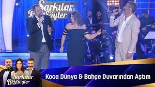 Sibel Can & Hakan Altun & Hüsnü Şenlendirici & Ata Demirer - Koca Dünya & Bahçe