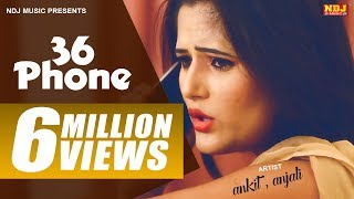 36 Phone | Anjali Raghav | Ankit Sherawat | Latest Haryanvi Songs 2016 | Haryanvi DJ Song |NDJ Music