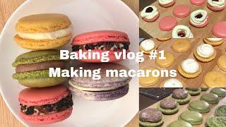 (학생베이킹) 5시간 베이킹 브이로그 마카롱 만들기/돼…