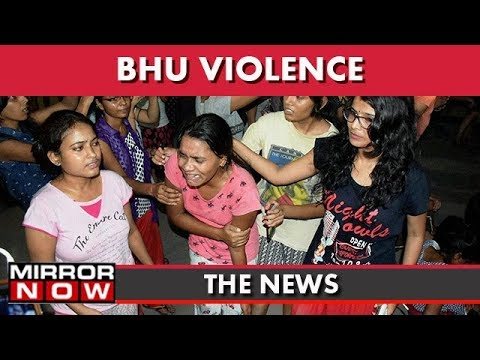 BHU Protests Spread Till Delhi, Journalist Sajeev Gopalan Thrashed By Cops I The News