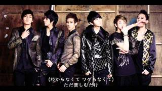 BEAST - MYSTERY(JAPANESE VERSION)